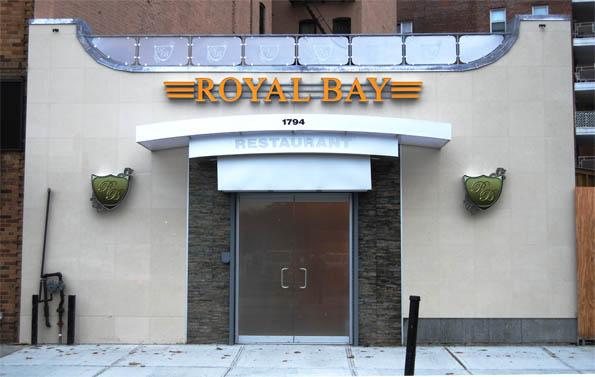 Royal Bay Restaurant In Sheepshead Bay