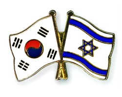 Source: crossed-flag-pins.com