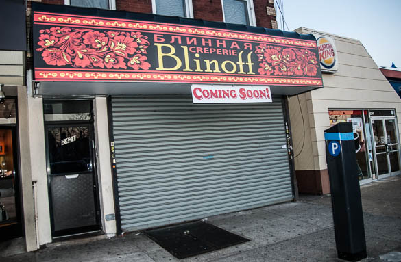 blinoff