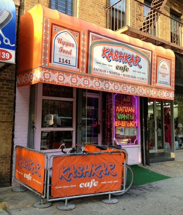 Cafe Kashkar, 1141 Brighton Beach Ave